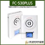 FC-530PLUS/에펠폰/유선형마이크/강의/교육/학교/학원/가이드/선생님마이크/32와트