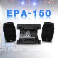 EPA-150 /5채널 파워믹서 내장형 스피커 150와트