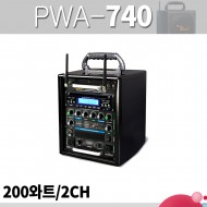 VICBOSS PWA-740 200와트 충전용앰프