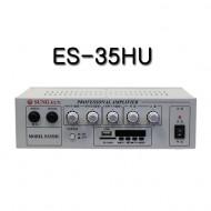ES-35HU /다용도앰프,USB,SD Card,FM라디오,듀얼앰프,2채널,40와트+40와트