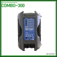 COMBO-300 /USB,SD Card,에코,녹음,파워믹서앰프 내장,300와트