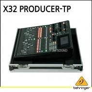 X32 PRODUCER-TP40입력/16프로그래밍 가능한 MIDAS Preamps/25버스 디지털 믹싱 콘솔/17자동 페이더/USB 인터페이스와 iPad/iPho