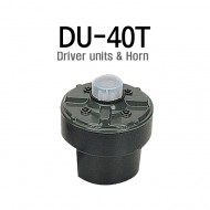 DU-40T /혼,고출력,40와트