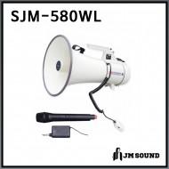 SJM-580WL/대출력 POWER 무선메가폰/확성기/무선마이크/최대출력 45와트