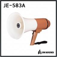 JE-583A/메가폰/확성기/마이크/최대출력 30와트