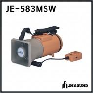 JE-583MSW/메가폰/확성기/마이크/사이렌/호루라기/최대출력 30와트
