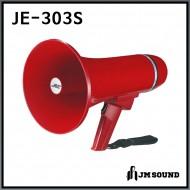 JE-303S/메가폰/확성기/마이크/싸이렌/최대출력 15와트