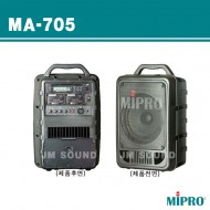 MA-705 /충전식 무선마이크1개사용 100와트강의실