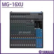 MG16XU/야마하(YAMAHA)/ 16-Input 6 Bus Mixer/16채널믹서 /이펙서내장,24-bit USB Audio functions