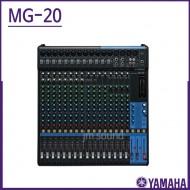 MG20/야마하(YAMAHA)/20-Input 6 Bus Mixer /Rackable /20채널믹서