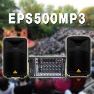 EPS500MP3,8CH 포터블앰프 시스템,500와트,mp3