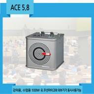 ACE5.8(고급형)/에이씨이5.8/강의용,수업용,고성능마이크,외부기기연결가능,USB DECK장착,MP3,FM 라디오/100와트