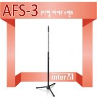 AFS-3/일자형 마이크 스텐드