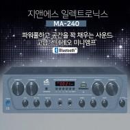 MA-240/4채널/블루투스/USB/SD Card/마이크2/에코/채널 개별 볼륨조절/320W