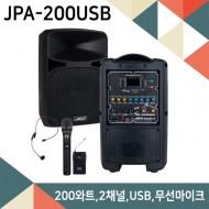JPA200USB/900Mhz 2채널 무선마이크/블루투스/USB/SD Card/MP3플레이어/AUX단자/200와트