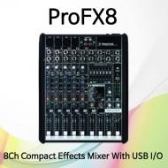ProFX8/8채널 프로페셔널 이펙트 믹서/USB