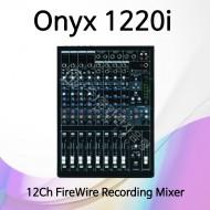 Onyx1220i/12채널 프리미엄 파이어와이어 레코딩 믹서