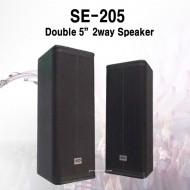 SE-205/Double 5