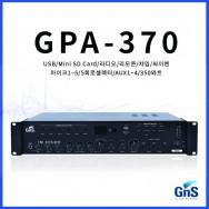 GPA-370/USB/Mini SD Card/라디오/리모콘/챠임/싸이렌/마이크1~5/5회로셀렉터/AUX1~4/350와트