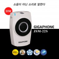 준성기가폰 JSM-22S 30W 유선/핸드마이크+아이셋마이크 기본구성