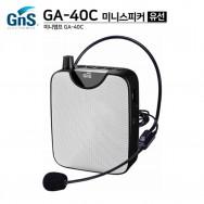GNS GA-40C/강의용 유선 헤드셋마이크 선생님 학교 학원 USB SD CARD MP3플레이어 AUX단자 녹음 FM라디오 40와트