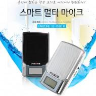 무선마이크앰프 유니존 UZ-9580-3 기가폰 무선 휴대용 강의마이크 멀티기능 30와트
