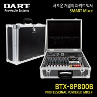 BTX-8P800B/DART/Smart Mixer/휴대용파워믹사앰프/8채널/USB/SD Card/녹음/7밴드EQ/DSP EFFECT/1600와트