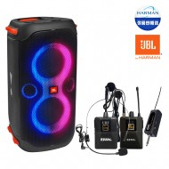 블루투스스피커 JBL PARTY BOX 110 생활방수 휴대용 160W + BIK 무선마이크 (헤드+핀)