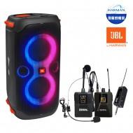 블루투스스피커 JBL PARTY BOX 110 생활방수 휴대용 160W + BIK 무선마이크 (헤드+색소폰)