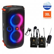 블루투스스피커 JBL PARTY BOX 110 생활방수 휴대용 160W + BIK 무선마이크 (핀+색소폰)