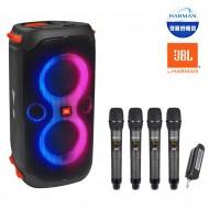 블루투스스피커 JBL PARTY BOX 110 생활방수 휴대용 160W + Bemax 4채널 무선마이크(핸드4개)