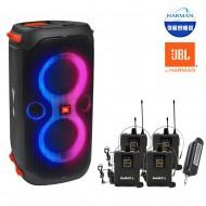 블루투스스피커 JBL PARTY BOX 110 생활방수 휴대용 160W + Bemax 4채널 무선마이크(헤드4개)
